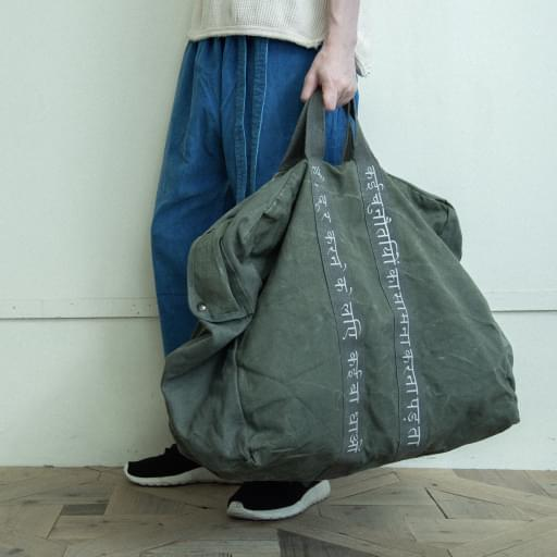 U.S.A.F aviator bag/khaki